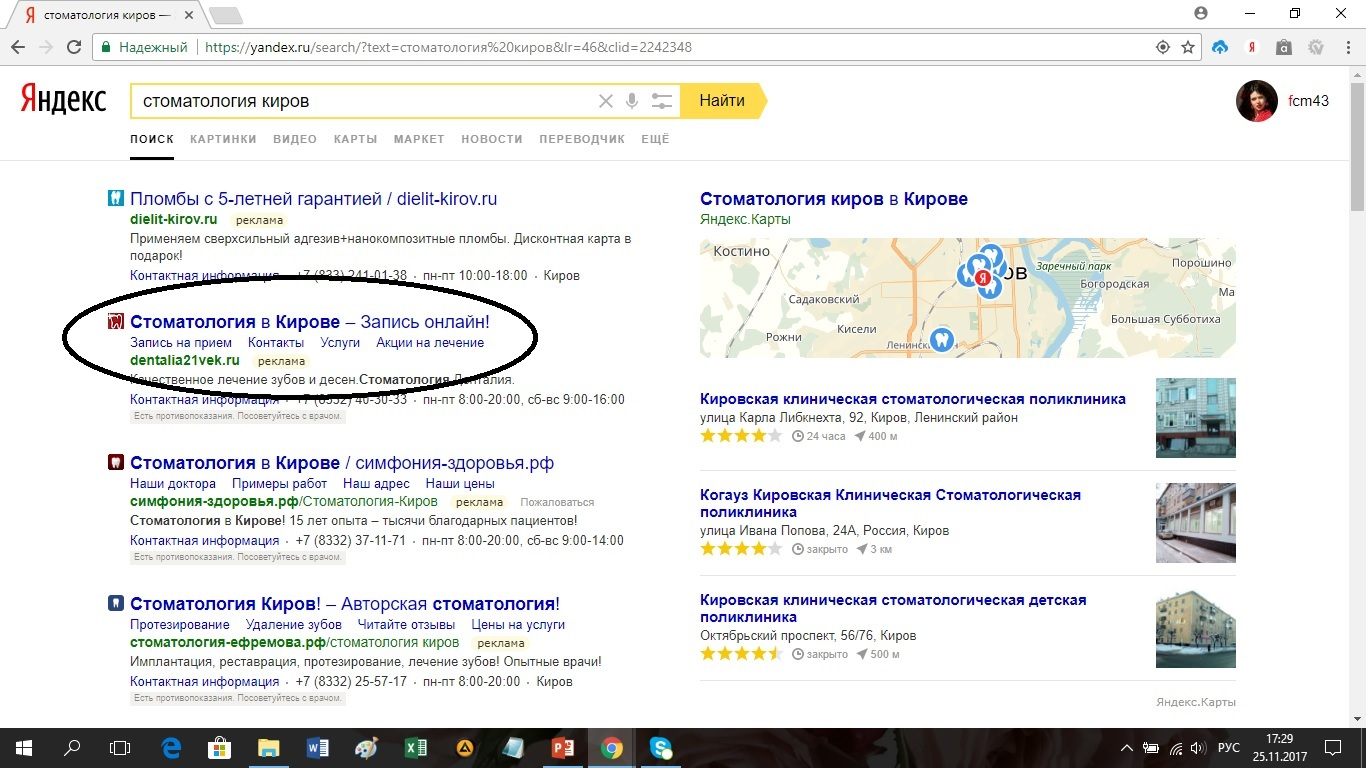 Яндекс. Деньги обходим ввод паспортных данных ltan 14